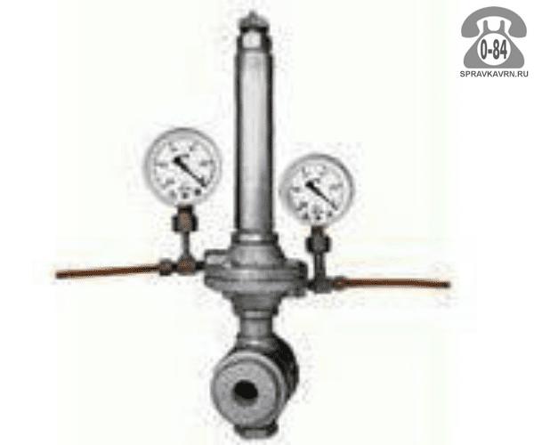 Регулятор давления УРРД-2 25 фл Ру16 для воды