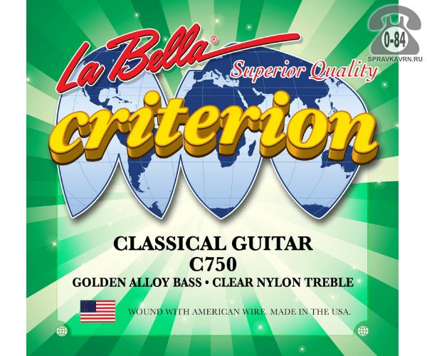 Струны для классической гитары Ла Белла (La Bella) C750 натяжение light (лёгкое)
