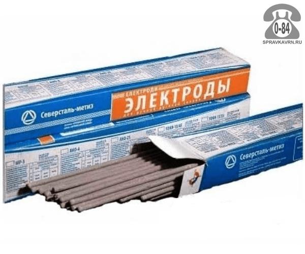 Сварочные электроды Северсталь-метиз АНО-21 Россия 4 мм 5 кг