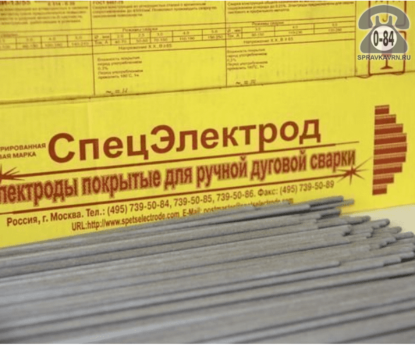 Сварочные электроды ОЗЛ-6 Россия 4мм 1кг