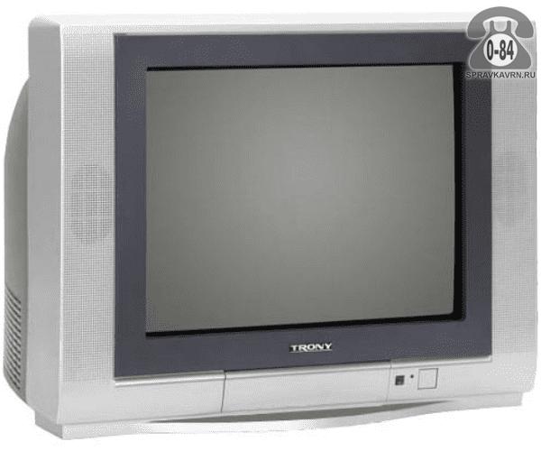 Телевизор Трони (Trony) отечественный послегарантийный (постгарантийный) выезд к заказчику ремонт