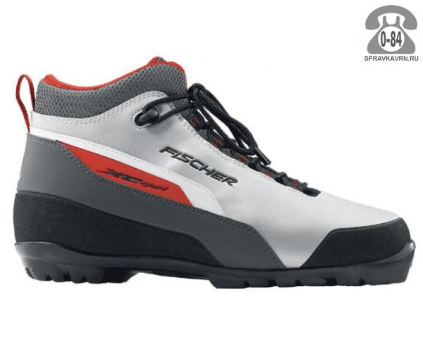 Ботинки лыжные беговые Фишер (Fischer) ХС PRO RED