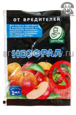 Неофрал 1 мл ампула средство от колорадского жука, тли, плодожорки, листовертки (Доктор Грин)