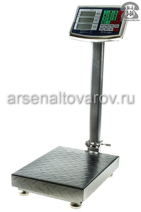 весы торговые электронные до 150 кг счетное устройство Умница ВТЭ-150 (КНР)