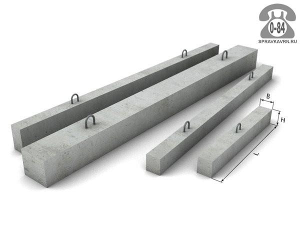 Перемычки железобетонные Вертикаль, ООО 10ПБ 25-27п, 2460x250x190мм