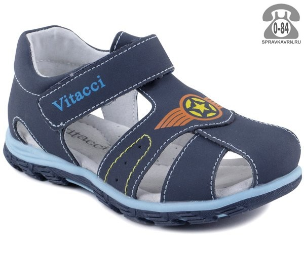 Сандалии детские Витачи (Vitacci)
