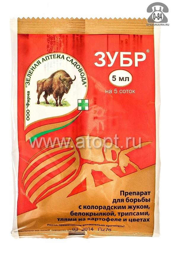 Пестициды Зеленая аптека садовода Зубр 5 мл