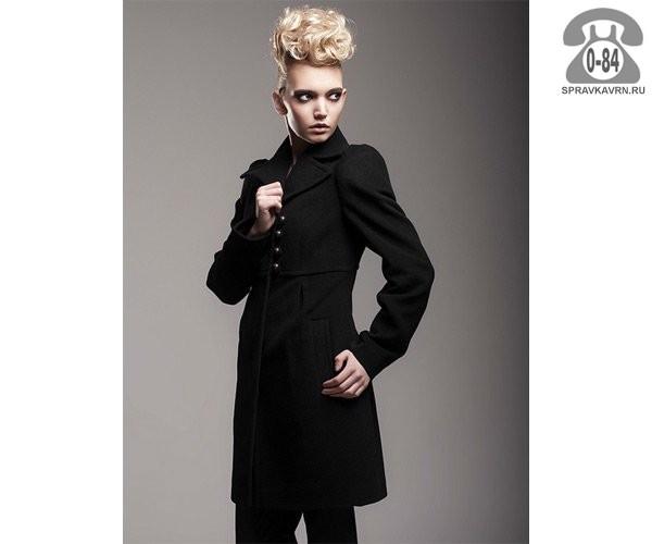 Пальто 42-56 драп женское демисезонное Белоруссия