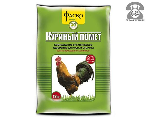 Помёт куриный Фаско 12 кг Россия