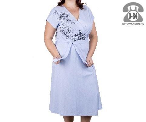 Халат женский 60-80. Одежда больших размеров