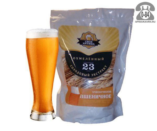 Экстракт солодовый для мини-пивоварен Своя Кружка Пшеничное Светлое Охмеленное 23 л Россия
