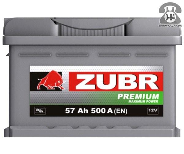 Аккумулятор для транспортного средства Зубр (Zubr) Ultra