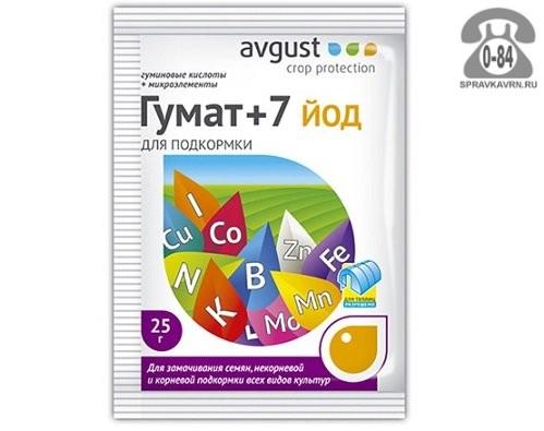 Регулятор роста растения Гумат +7 йод