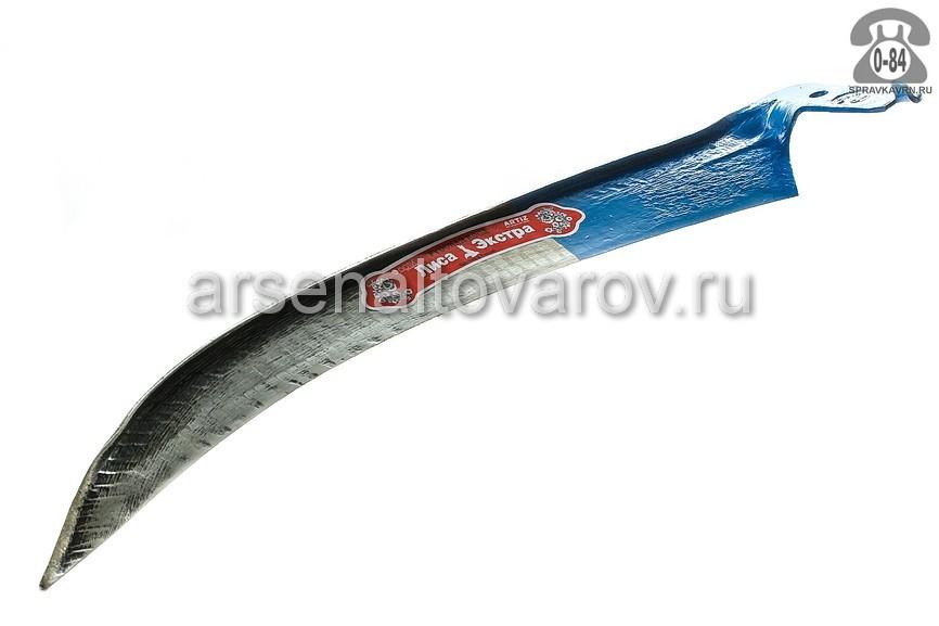 Ручная коса Лиса Экстра №6, 60см