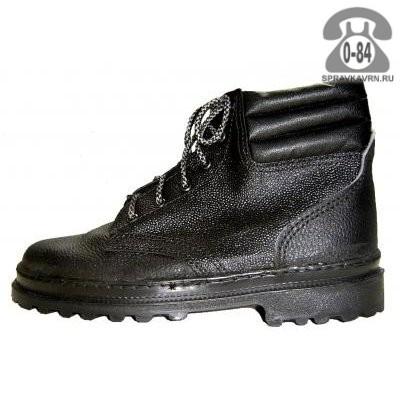 Ботинки рабочие кожаные утеплённые