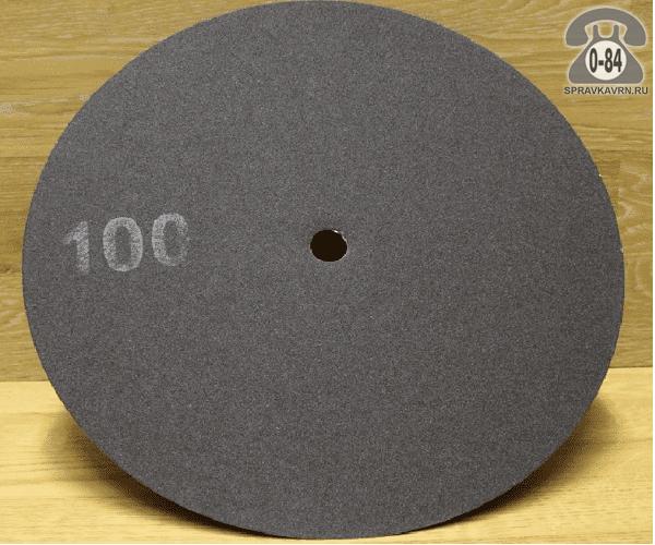 Круг шлифовальный ZK P100