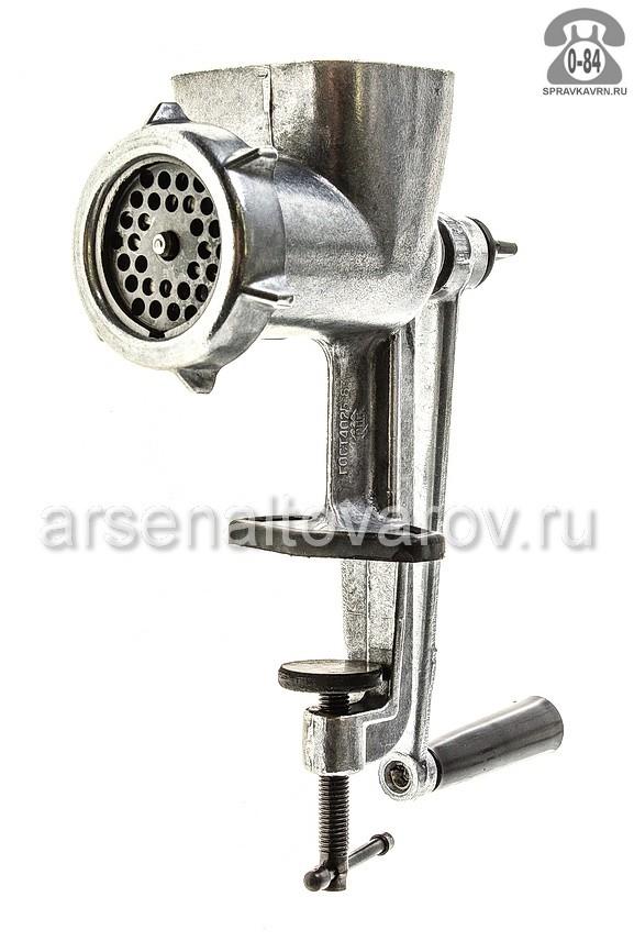 Мясорубка механическая Уралочка МА-С
