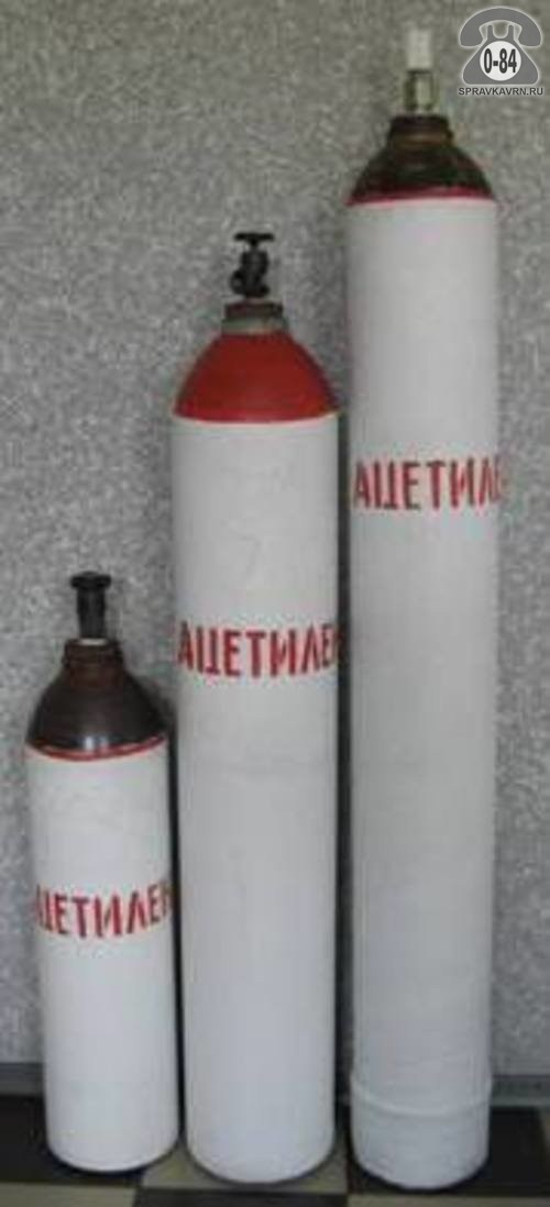 Баллон для газа ацетилен 5 л металл