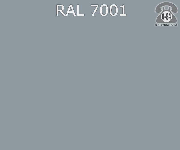 Краска порошковая ФэйХонг (FeiHong) полиэфирная серебристо-серый RAL 7001 Китай