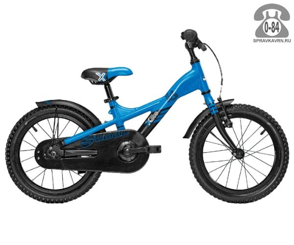 Велосипед Скул (Scool) XXlite 16 alloy (2017), синий