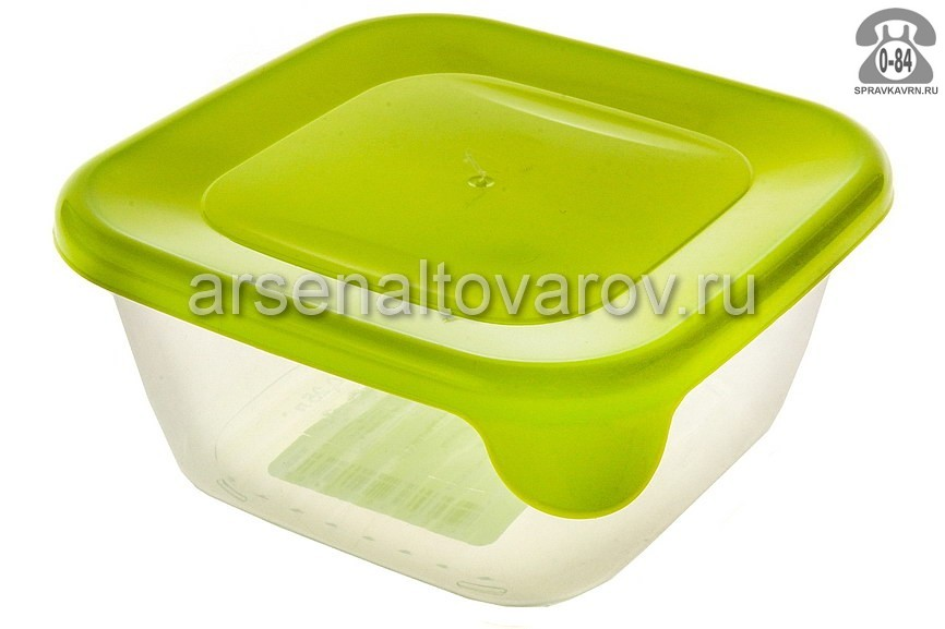 емкость для продуктов пластмассовая 0,25 л Практик (М1466) салатовая (Идея)