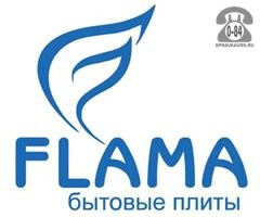 Газовая плита Кинг (King) Флама (Flama)