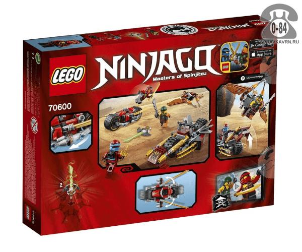 Конструктор Лего (Lego) Ninjago 70600 Погоня на мотоциклах, количество элементов: 231