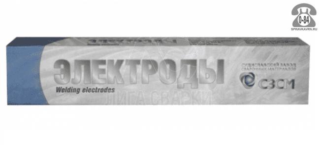 Сварочные электроды МР-3С пгт Судиславль 3мм 1кг