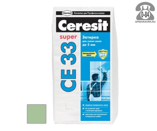 Затирка для плитки Церезит (Ceresit) CE33 Super, киви, 2 кг