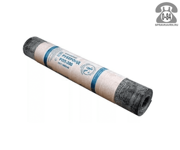 Рубероид РПП-300 15м2 пылевидная посыпка г. Рязань