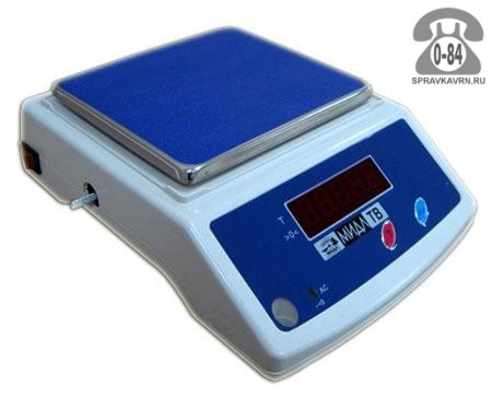 Весы аптечные электронное