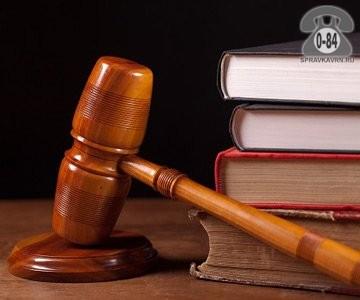 Личный обыск адвоката