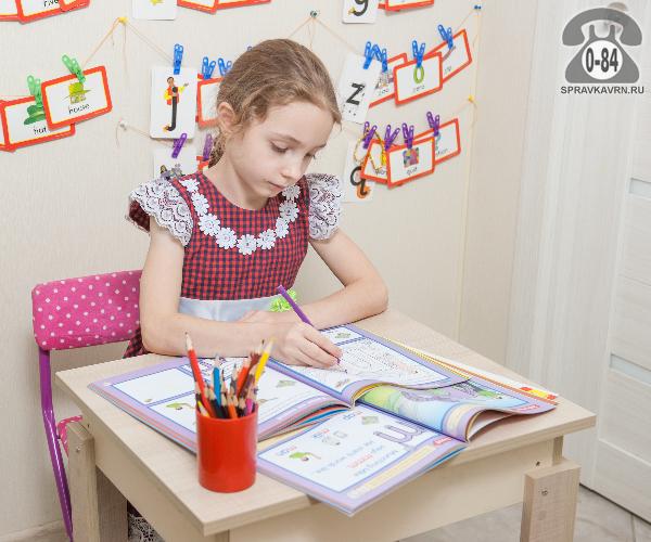 Английский язык для всех категорий для детей 5 лет занятия в группах нет г. Воронеж нет обучение
