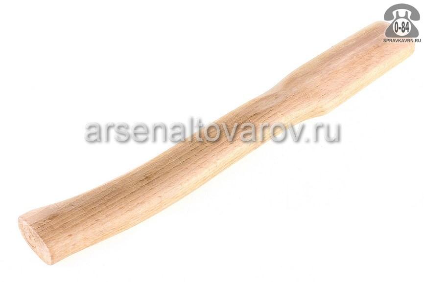 топорище бук 40 см (Россия)