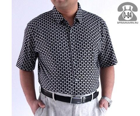 Рубашка 60-80. Одежда больших размеров мужская