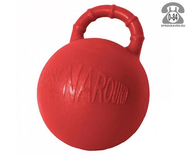 Игрушки для животных Джолли Волл (Jolly Ball) мяч для лошадей резина Финляндия