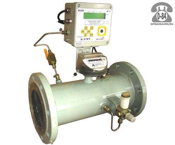 Комплекс для измерения количества газа СГ-ТК-Т1-250