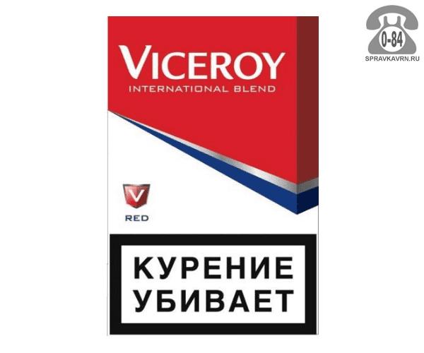 viceroy сигареты купить