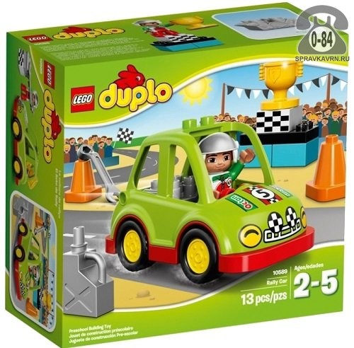 Конструктор Лего (Lego) Duplo 10589 Гоночный автомобиль, количество элементов: 13