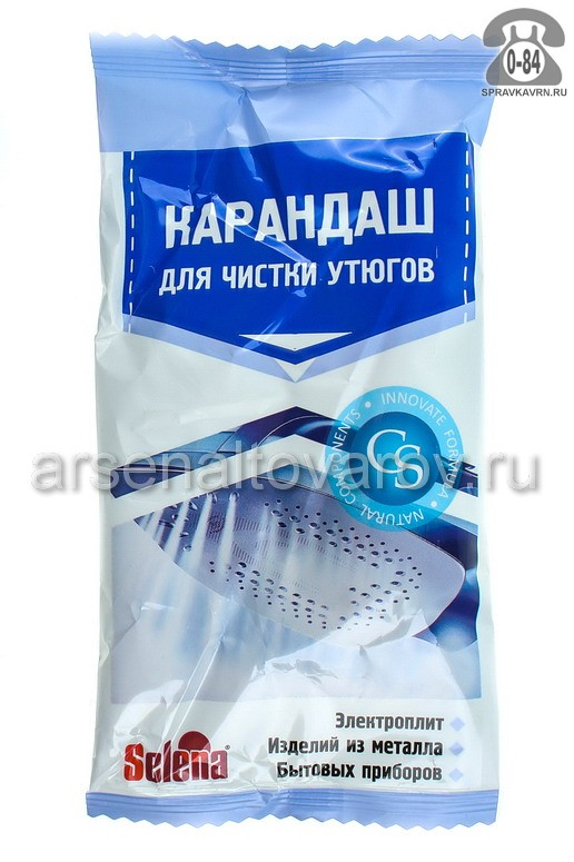 чистящее для утюгов Селена 30 г карандаш (Москва) (ЧС-17)