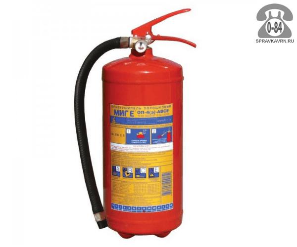 Огнетушитель ОП-4 5 л