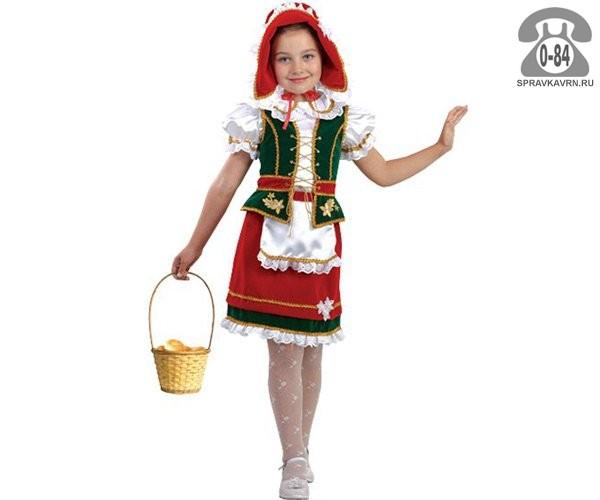 Костюм Красная шапочка Зведный маскарад 40 408 Батик