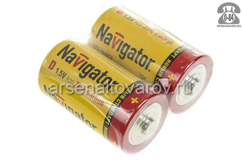 Батарейка Навигатор (Navigator) R20 1.5 В 2 шт. Китай