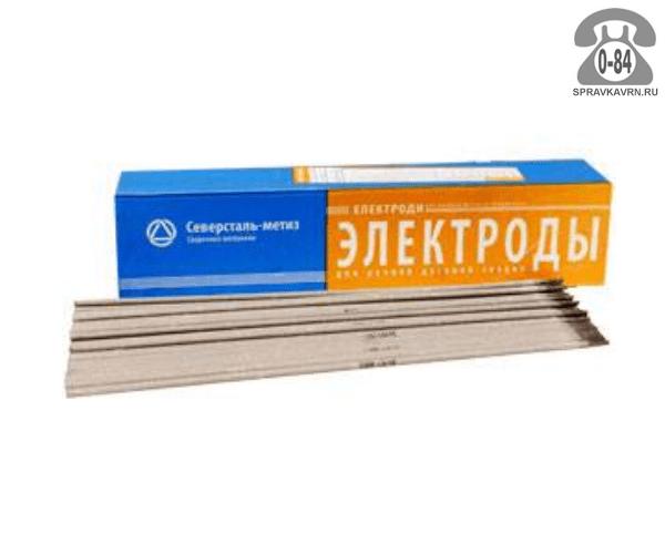 Сварочные электроды Северсталь-метиз МР-3 Россия 3 мм 5 кг