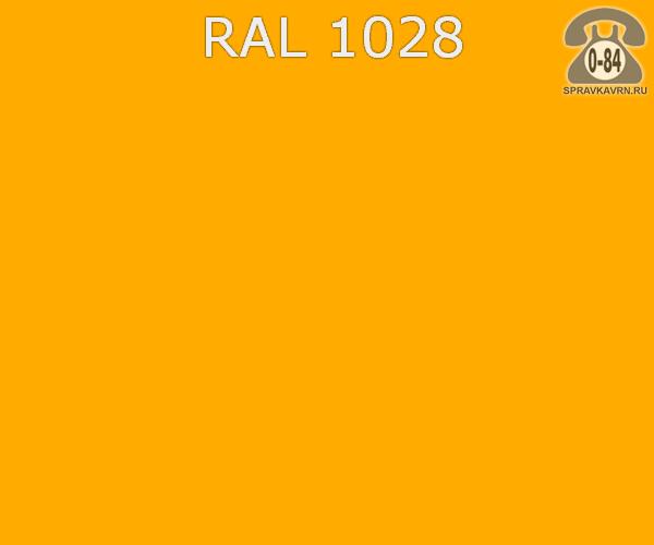 Краска порошковая ФэйХонг (FeiHong) полиэфирная дынно-жёлтый RAL 1028 Китай