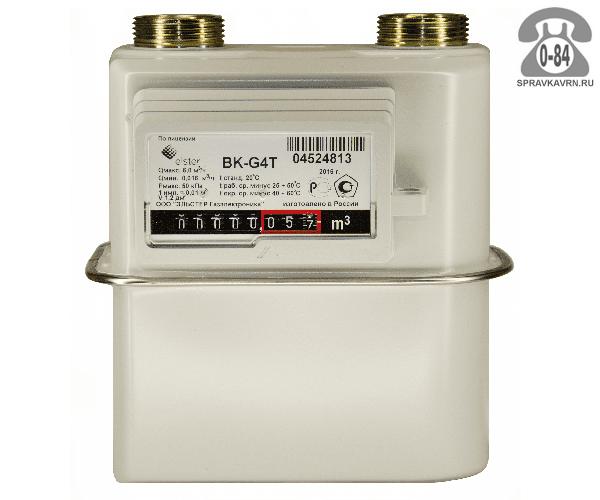 Счётчик газа G-4т
