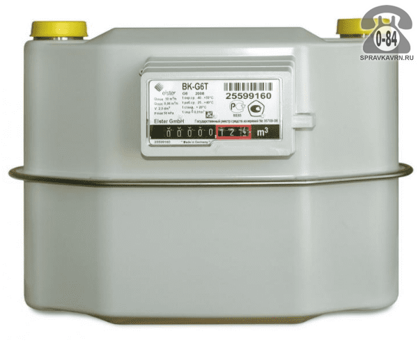 Счётчик газа Эльстер (Elster) BK-G