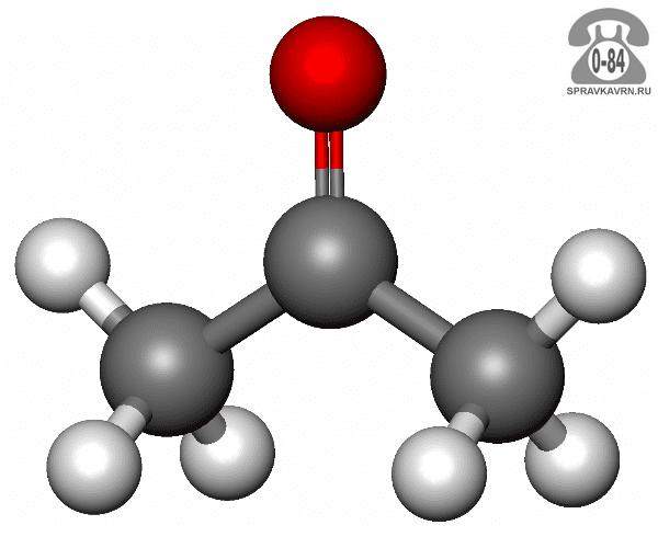 Ацетон Ч 0.8 кг