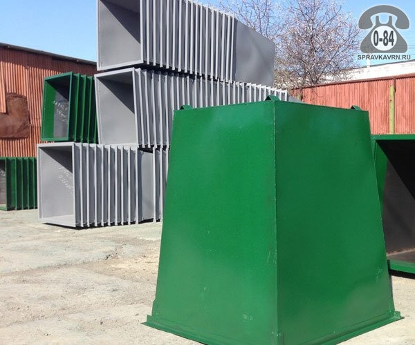 Контейнер для мусора КТБО-720 серый
