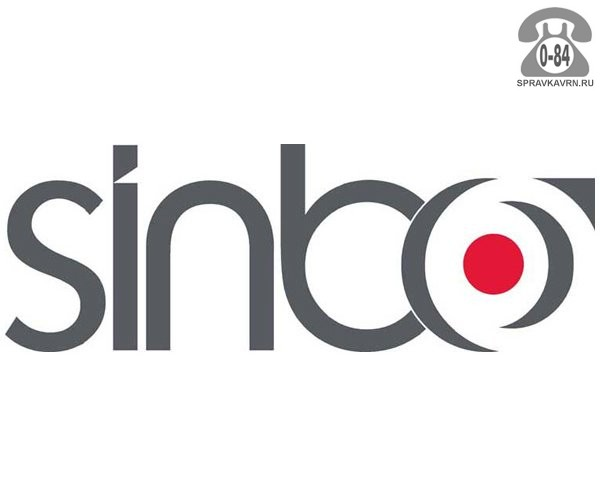 Электрическая плита настольная Синбо (Sinbo)